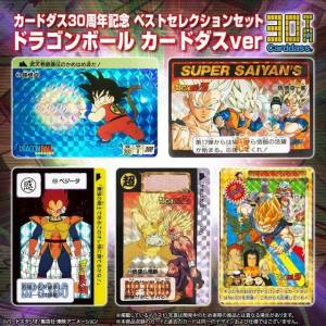 Carddass 30th Anniversary - Dragon Ball Best Selection Set [Trading Cards]