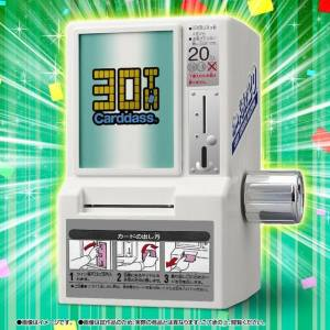 Carddass 30th Anniversary - Mini Vending Machine Limited Edition [Trading Cards / Goods]