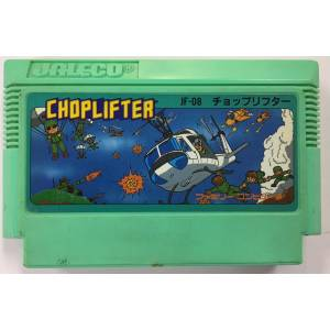 Choplifter [FC - Used / Loose]