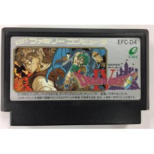 Dragon Quest IV [FC - Used / Loose]