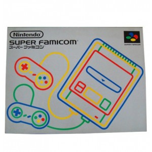Super Famicom - Complete in box [used good condition]