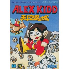 Alex Kidd in the Enchanted Castle [MD - Used / SUNFADE]