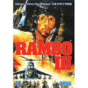 Rambo III [MD - Used / SUNFADE - WITHOUT BOOKLET]