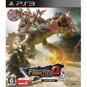 Monster Hunter Frontier G8 Premium Package [PS3]