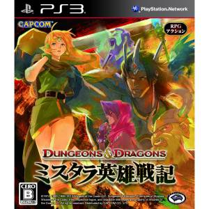 Dungeons & Dragons - Chronicles Of Mystara - Standard Edition [PS3 - Used]