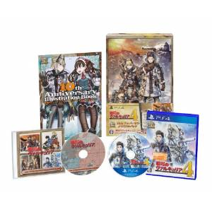 Valkyria Chronicles 4 / Senjou no Valkyria 4 - 10th Anniversary Memorial Pack [PS4-Used]