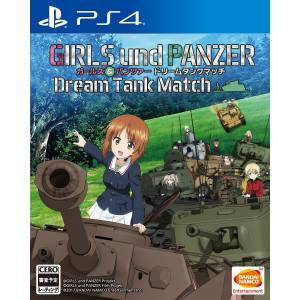 Girls and Panzer - Dream Tank Match [PS4 - Used Good Condition]