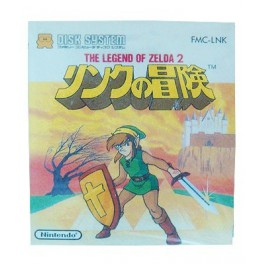 The Legend of Zelda 2 - Link No Bouken / The Adventures Of Link [FDS - Used Good Condition]