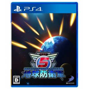 Earth Defense Forces 5 [PS4 - Occasion BE]