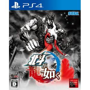 Hokuto ga Gotoku / Fist of the North Star - Lost Paradise [PS4 - Used Good Condition]