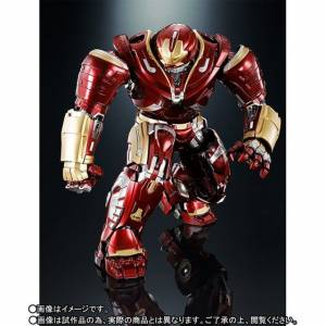 Avengers: Infinity War - Hulk Buster 2.0 Limited Edition [SH Figuarts]