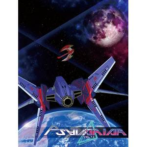 Psyvariar Delta - Limited Edition [Switch]