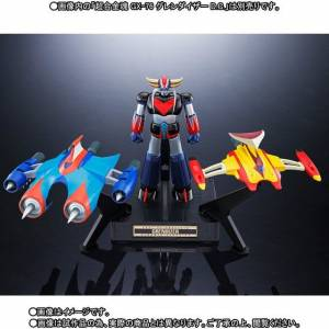 UFO Robot Grendizer / Mazinger - GX-76X2 Grendizer D.C. Drill Spazer & Marine Spazer Limited Set [Soul of Chogokin]