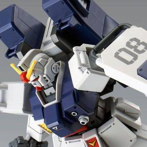 Mobile Suit Gundam: Dai 08 MS Shotai - RX-79[G] Gundam Ground Type Parachute Pack Limited [HGUC / Bandai]