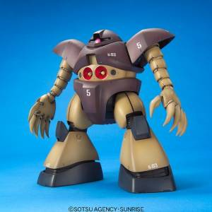 Mobile Suit Gundam - MSM-03 Gogg Plastic Model [1/100 MG / Bandai]