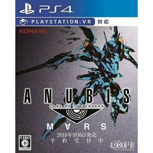 ANUBIS ZONE OF THE ENDERS : M∀RS - Standard Edition [PS4]