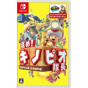 Advance! Captain Toad - Standard Edition [Switch]