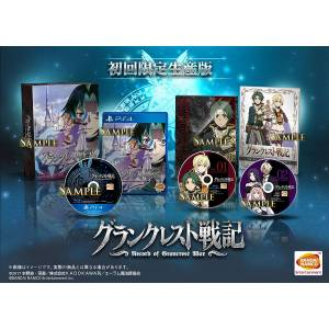 Grancrest Senki - Limited Edition [PS4]