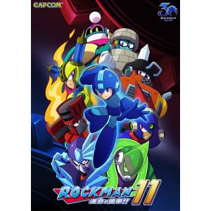 Mega Man 11 / Rockman 11 - Collector's Package amiibo Bundled Edition [Switch]