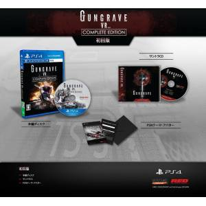 GUNGRAVE VR COMPLETE EDITION [PS4]