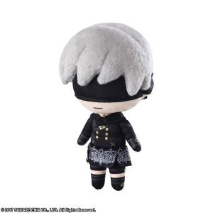 NieR:Automata - Mini Plush: 9S (YoRHa No.9 Type S) [Plush Toys]