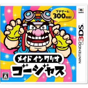 Made in Wario Gorgeous - Standard Edition [3DS]