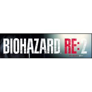 Biohazard RE:2 / Resident Evil RE:2 - Standard Edition [PS4]