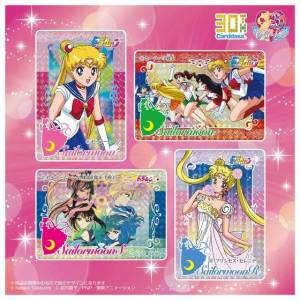 Carddass 30th Anniversary - Best Selection Set Sailor Moon Carddass ver. [Trading Cards]
