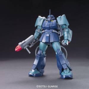 Mobile Suit Gundam ZZ - Zaku Mariner Plastic Model [1/144 HGUC / Bandai]