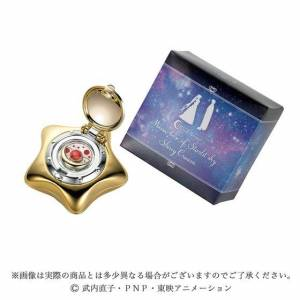 Sailor Moon - Miracle Romance Music Box of Starlit Sky Shiny Cream (Gold Ver.) [Goods]