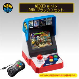 Neo Geo Mini & NEOGEO mini PAD (Black) Limited Set [SNK - Brand new]