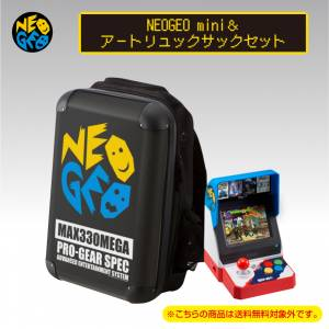 Neo Geo Mini & Art Rucksack / Backpack Limited Set [SNK - Brand new]