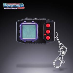 Digital Monster Digimon Pendulum - Digimon 20th Anniversary Beelzebumon Color Limited Edition [Bandai]