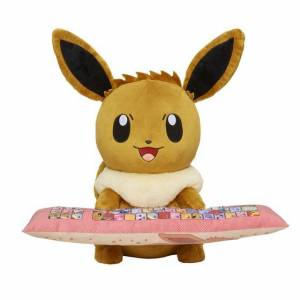 Pokemon - Eevee II / Évoli II PC Cushion - Bandai Premium Limited Edition [Plush Toys]