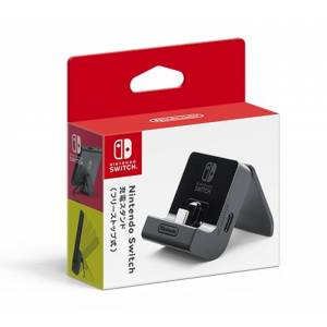 Nintendo Switch Charging Stand (Free Stop Type) [Switch]
