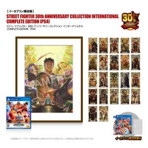 Street Fighter 30th Anniversary Collection International COMPLETE EDITION - e-Capcom Limited Edition [PS4]