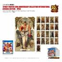 Street Fighter 30th Anniversary Collection International ARCANA EDITION - e-Capcom Limited Edition [PS4]