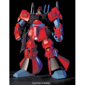 Mobile Suit Zeta Gundam - Rick-Dias (Quatro Color) Plastic Model [1/144 HGUC / Bandai]