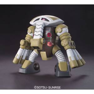 Mobile Suit Gundam Unicorn - Juaggu (Unicorn Ver.) Plastic Model [1/144 HGUC / Bandai]