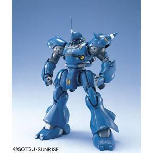 Mobile Suit Gundam 0080: War in the Pocket - MS-18E Kampfer Plastic Model [1/100 MG / Bandai]