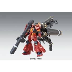 Gundam Thunderbolt - High Mobility Type Psycho Zaku Ver.Ka (GUNDAM THUNDERBOLT ver.) Plastic Model [1/100 MG / Bandai]
