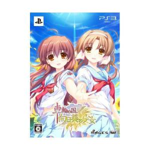Sharin no Kuni Himawari no Shoujo (Limited Edition) [PS3]