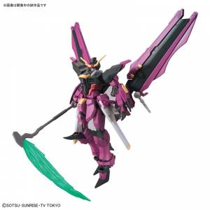 Gundam Build Fighters / Gundam Build Divers - Gundam Love Phantom Plastic Model [1/144 HGBD / Bandai]