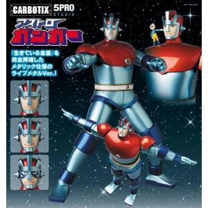 CARBOTIX Astroganger (Live Metal Ver.) [Medicom Toy]