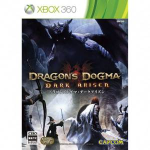 Dragon's Dogma - Dark Arisen [X360]