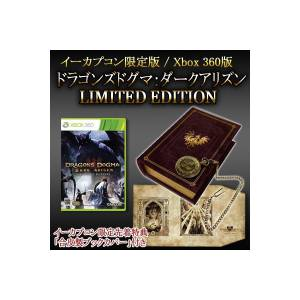 Dragon's Dogma Dark Arisen - Edition Limitée e-Capcom [X360]
