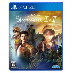 Shenmue 1 & 2 - Standard Edition [PS4]