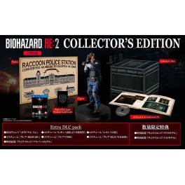 Resident Evil 2 / BIOHAZARD RE: 2 Z Version - COLLECTOR'S EDITION (English Included) [PS4]