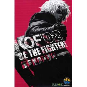 The King Of Fighters 2002 [NG AES - occasion BE]