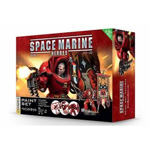 Warhammer 40,000 Space Marine Heroes Series 2 Paint Set [MAX Factory]